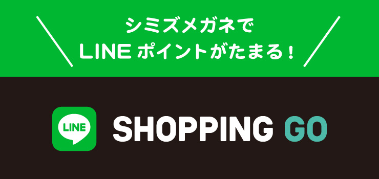 SHOPPING GO
